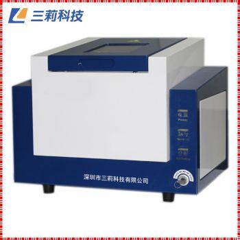 ROSH卤素检测仪 玩具卤素检测仪.