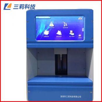 FPOSN-2.0渗透压摩尔浓度测定仪 冰点渗透压测定仪