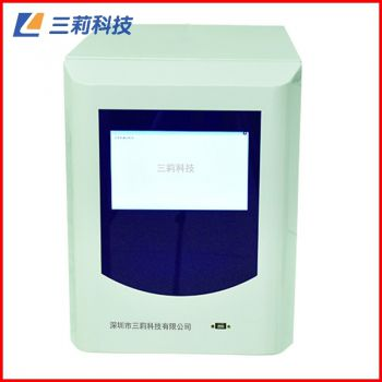 TOC-100湿法总有机碳分析仪 地表水TOC监测仪