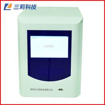 TOC-200总有机碳分析仪 地表水工业废水生活饮用水干法TOC测定仪