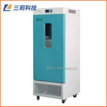 MJX-150霉菌培养箱.150升细菌培养箱
