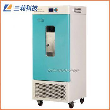 MJX-150-S霉菌培养箱 150升恒温恒湿微生物培养箱