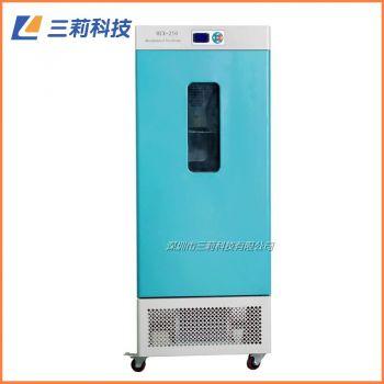 MJX-250-S霉菌培养箱 250升恒温恒湿微生物培养箱