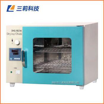 250℃20升台式实验烘箱,DHG-9023A电热鼓风干燥箱