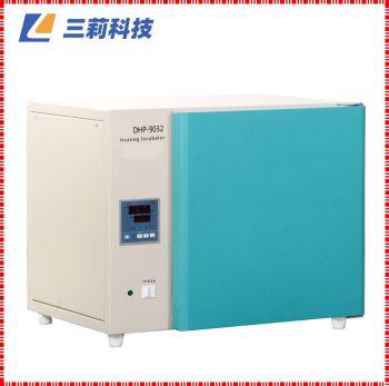 DHP-9032电热恒温培养箱 30升生物培养箱