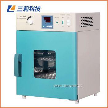 30升300℃高温烘箱DHG-9030B电热鼓风干燥箱
