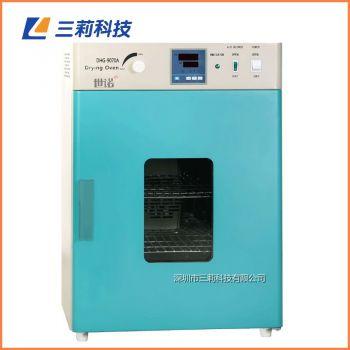 70升250℃高温烘箱DHG-9070A电热鼓风干燥箱
