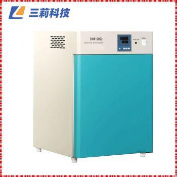 DHP-9052电热恒温培养箱 50升物培养箱