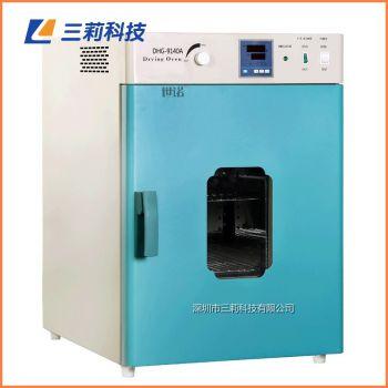 140升300℃烘箱DHG-9140B电热鼓风干燥箱