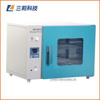 250℃120升台式恒温烘箱,DHG-9123A电热鼓风干燥箱