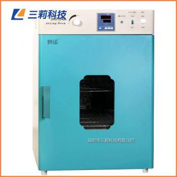 140升250℃恒温烘箱DHG-9140A电热鼓风干燥箱