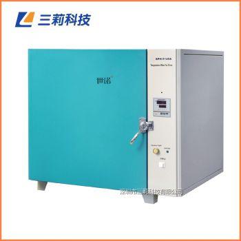 BPH-9050B高温鼓风干燥箱500℃50升鼓风干燥箱