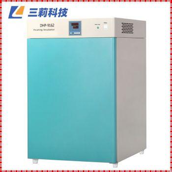 DHP-9162电热恒温培养箱 160升生物培养箱