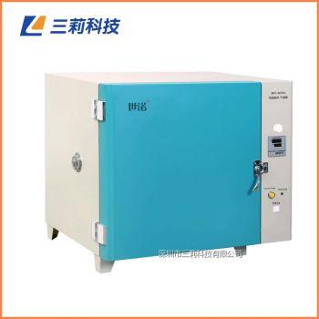 400℃100升高温烘箱 BPH-9100A高温鼓风干燥箱