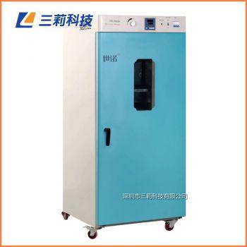 420升250℃恒温干燥箱DHG-9420A电热鼓风干燥箱