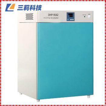 DHP-9272电热恒温培养箱 270升生物培养箱