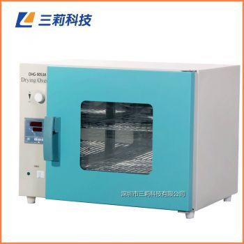 DHG-9053A电热鼓风干燥箱 250℃50升台式恒温实验烘箱