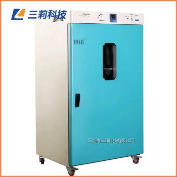 800升250℃老化测试烤箱DHG-9640A电热鼓风干燥箱