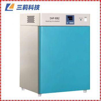 DHP-9082电热恒温培养箱 80升生物培养箱