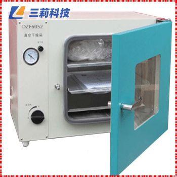 DZF-6052真空干燥箱 50升不加热真空烘箱