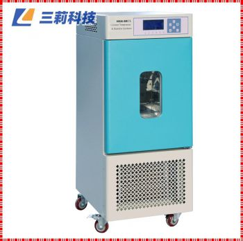 HSX-100微电脑控制恒温恒湿培养箱 100升恒温恒湿箱
