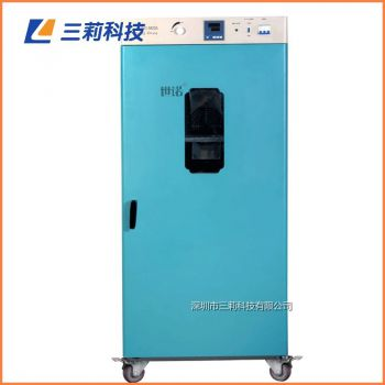 420升洁净干燥箱 DHG-9420AD无尘电热鼓风干燥箱