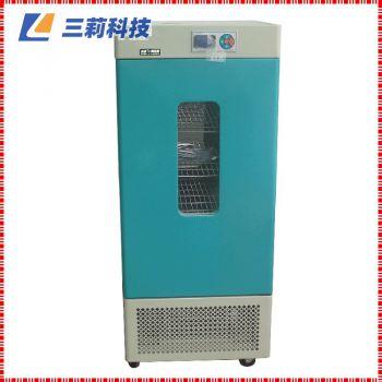 HSX-150微电脑控制恒温恒湿培养箱 150升恒温恒湿箱