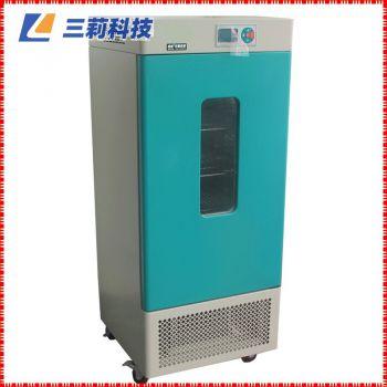HSX-150D微电脑控制恒温恒湿培养箱 -8℃低温恒温恒湿箱