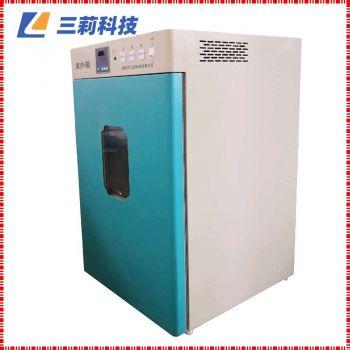 SNLH-500紫外恒温箱 厨房油污清洁剂去污力测试紫外恒温箱