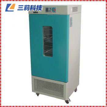 HSX-250微电脑控制恒温恒湿培养箱 250升恒温恒湿箱