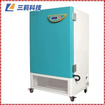 LHH-150SD药品稳定性试验箱 150L微机控制药品试验箱