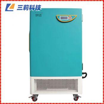 LHH-500SD药品稳定性试验箱 500L大容量微机控制药品试验箱