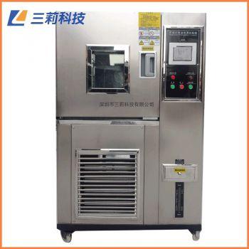 SN-K-100L程序控制恒温恒湿试验箱 -40℃~+150℃100升恒温恒湿机