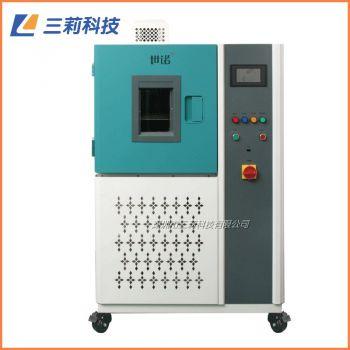 GDC4010高低温冲击试验箱 -20℃100升温度冲击试验箱