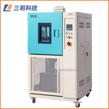 GD/JS4010高低温交变湿热试验箱 -40℃50升交变湿热试验箱