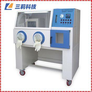 YQX-II厌氧培养箱 志贺氏菌 厌氧细菌培养箱 厌氧生物培养箱