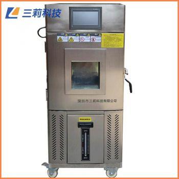 SN-K-50L程序控制恒温恒湿试验箱 -40℃~+150℃50升恒温恒湿机
