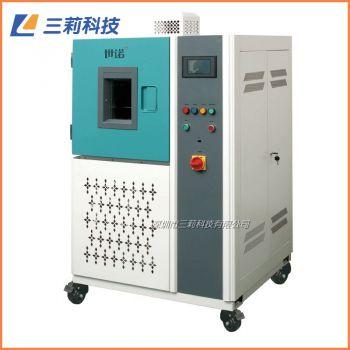 GDC4005高低温冲击试验箱 定制-20℃100升温度冲击试验箱