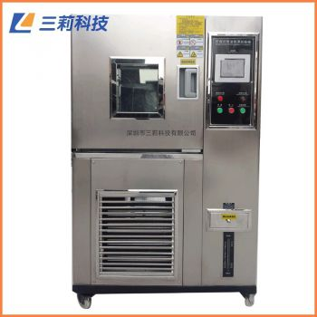 SN-K-150L程序控制恒温恒湿试验箱 -40℃~+150℃150升恒温恒湿机