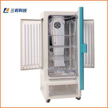 PGX~250光照培养箱 250升微生物组织细胞培养箱