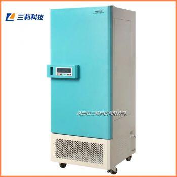 PQX~350H人工气候箱 350升模拟不同环境条件气候箱