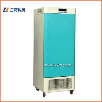 PGX~350BP程序控制光照培养箱. 350升植物栽培箱