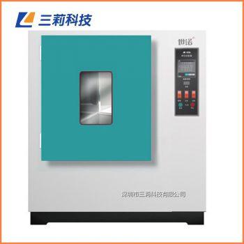 JW-401B热老化试验箱 可换气高温热老化试验箱 200 ℃热老化箱