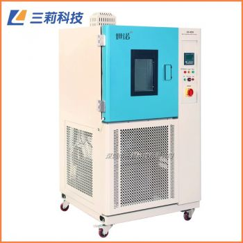 GDC6010高低温冲击试验箱 -40℃100升温度冲击试验箱