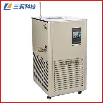 100升水槽-30度冷水机 DLSB-100/30低温冷却液循环泵
