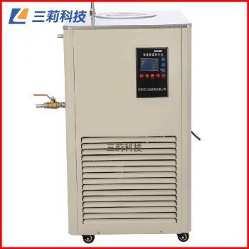反应釜旋蒸配套50升水槽-20度冷水机DLSB-50/20低温冷却液循环泵