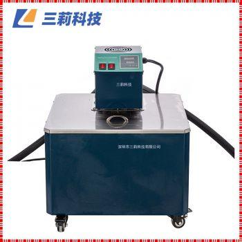 GY-20高温循环油浴 10-20升反应釜配套高温循环装置