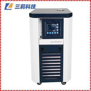 MGY-5密闭高温循环器 5升密闭高温循环油浴槽