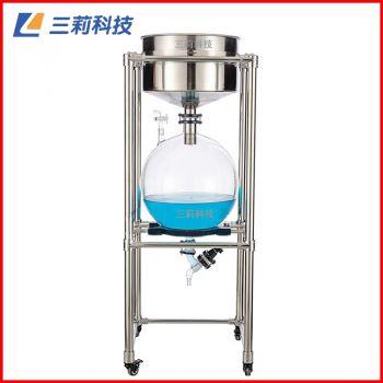 ZF50L真空抽滤器 50升固体颗粒污染物等计重法测定真空抽过滤器