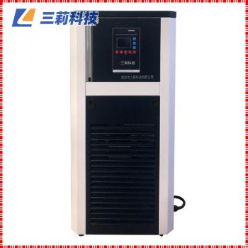 MGY-50密闭高温循环器 50升双层反应釜防爆高温循环油浴槽